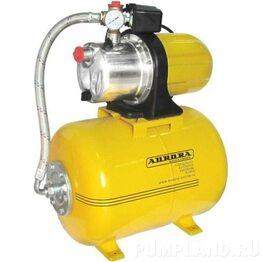 Станция водоснабжения Aurora AGP 1500-50 INOX 4P