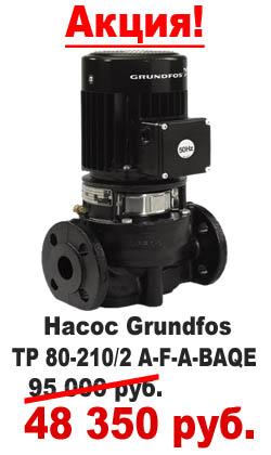 Центробежный насос TP 80-210/2 A-F-A-BAQE